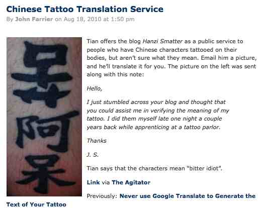 tattoo translation